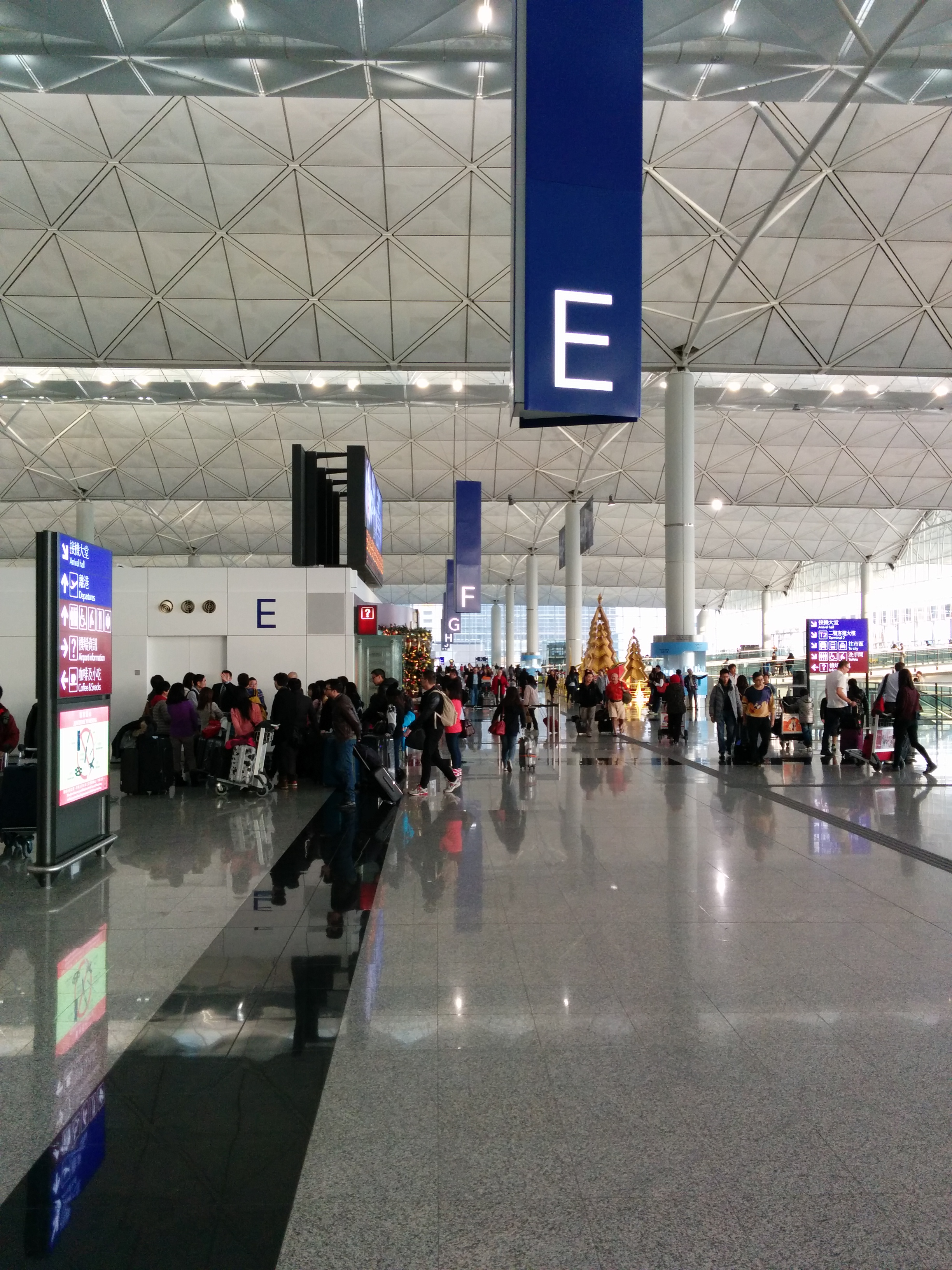 Airport Arrival Hall